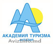 дипломы Министерства национального образования Турецкой Республики и дипломы EI-